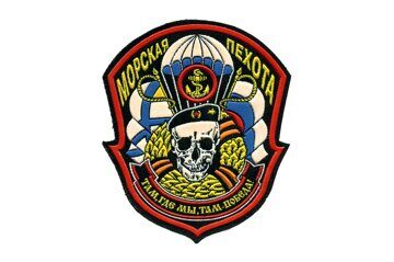 1_15040070_scull_marines